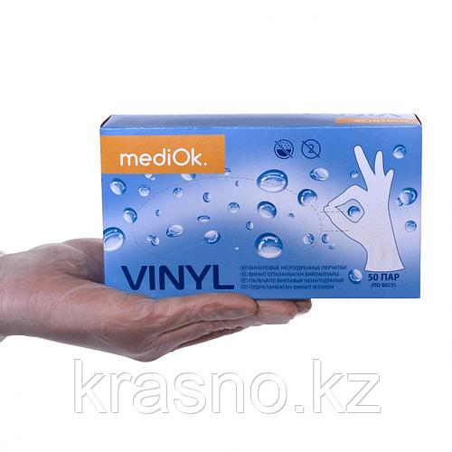 Перчатки S 100шт винил MediOk