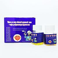 Таблетка для лечения заболеваний предстательной железы + капсула для образования спермы -20 таб. + 20 капсул