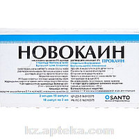 Новокаин 2% 2 мл №10 амп. SANTO