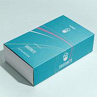 Orgonite (Оргонайт) - капсулы для усвоения пищи