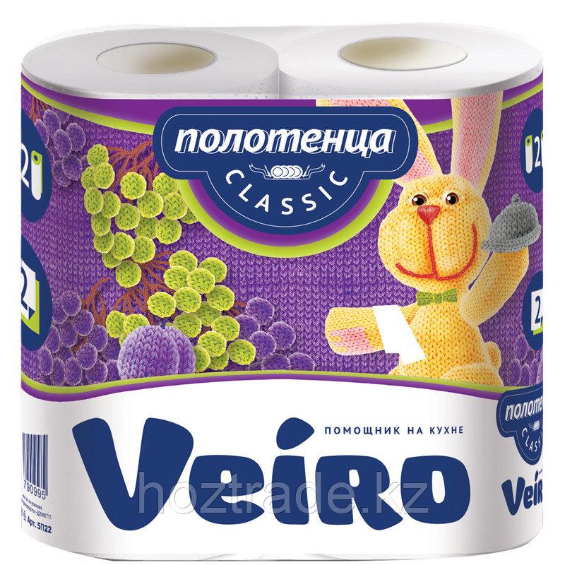 Полотенца бумажные кухонные, Veiro Classic, БЕЛЫЙ, 2-слоя.,2 рул.