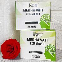 Медха Вати (MEDHA VATI Divya Pharmacy) - дополнительная мощность мозга, 120 таб