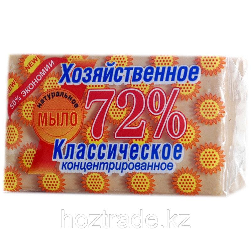 """Мыло хозяйственное 72% Аист """"Классическое"""", 150г, в упаковке"""