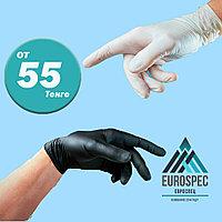 Перчатки медицинские от 55 тенге за пару