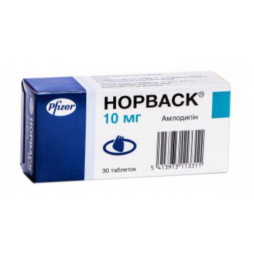 Норваск 10 мг №30