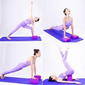 Кирпич для йоги (Йога блоки)