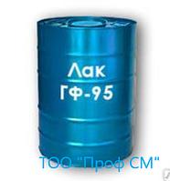 Лак ГФ-95 электроизоляционный (барабан 42 кг)