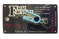 Ножницы FIELD FACTORY Micro X SP FF-310 Blue hg-03081
