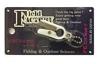 Ножницы FIELD FACTORY Micro X SP FF-310 White hg-03085