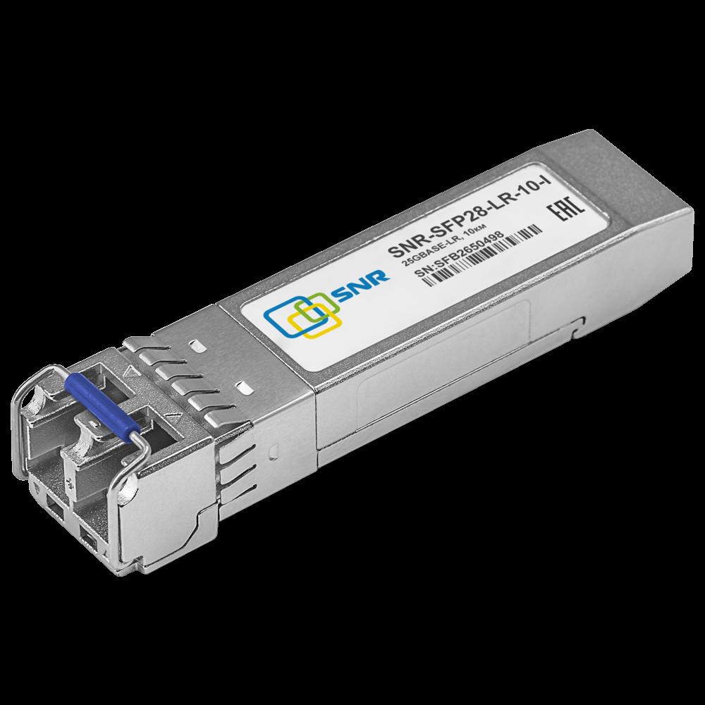 Модуль SFP28, 25GBASE-LR, разъем LC, дальность до 10км, индустриальный