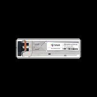 Модуль SFP 2.5G CWDM оптический, дальность до 120км (34dB), 1390нм
