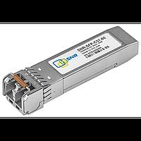 Модуль SFP CWDM оптический, дальность до 80км (25dB), 1570нм
