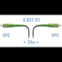 Патчкорд оптический FTTH SC/APC, кабель 604-04-01, 25 метров