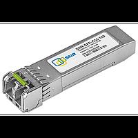 Модуль SFP CWDM оптический, дальность до 160км (41dB), 1550нм