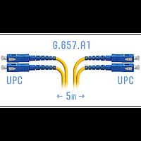 Патчкорд оптический SC/UPC SM G.657.A1 Duplex 5 метров