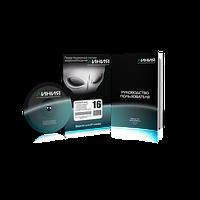 Коробочная версия лицензии Линия IP 16 для подключения 16 IP-видеокамер. Количество каналов: видео - 16, аудио