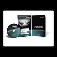 Коробочная версия лицензии Линия IP 32 для подключения 32 IP-видеокамер. Количество каналов: видео - 32, аудио