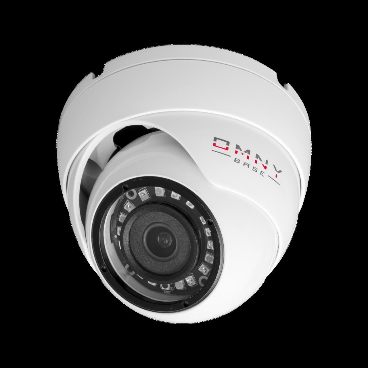 IP камера OMNY BASE miniDome2E-U v2 миникупольная 2Мп (1920×1080) 25к/с, 2.8мм, F1.8, 802.3af A/B, 12±1В DC,