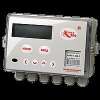 Теплосчётчик, Вычислитель КАРАТ-306 - 5V2T0P с интерфейсом LoRaWAN