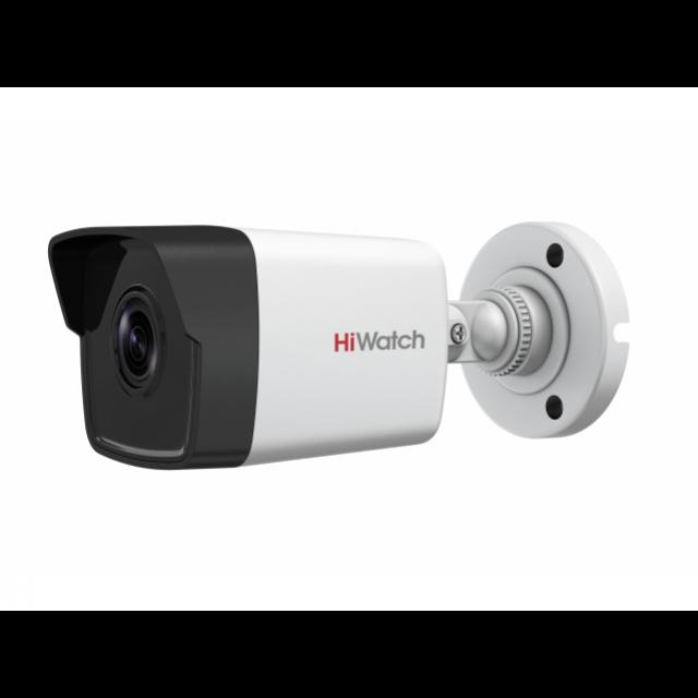 IP-камера HiWatch DS-I450 (4 mm), 4Мп (2560 × 1440) 20к/с, объектив 4мм, 12В/PoE 802.3af,WDR 120дБ, ИК до 30м,