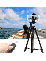 Штатив Yunteng VCT-5208 черный 125 см для телефона, для камеры с пультом Bluetooth