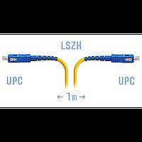 Патчкорд SC-SC/UPC SM - 1метр