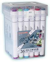 Набор маркеры Xuetong профессиональные для скетчинга / рисования фломастеры 36 цветов двусторонние