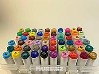 Набор маркеры Xuetong профессиональные для скетчинга / рисования фломастеры 60 цветов двусторонние