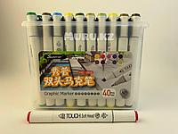 Touch Маркер Superior MS - 837 40 цветов Оригинал профессиональные для скетчинга