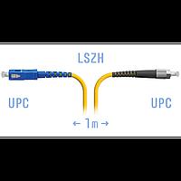 Патчкорд FC-SC/UPC SM, 1 метр