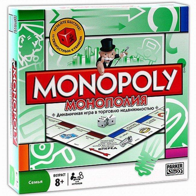 Настольная игра Монополия классическая семейная - фото 1