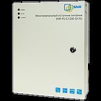 Многоканальный источник питания SNR-PS-C1230-D17U, 16x1.56А+ 1x5А, 12В DC, 30A, АКБ 2х9Ач (без АКБ в