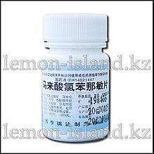 Таблетки от аллергии и для лечения заболеваний носа Хлорфенамин (хлорфенирамин).