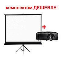 Проектор Optoma+экран на треноге, фото 1