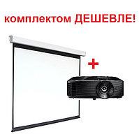 Проектор Optoma+ настенный экран