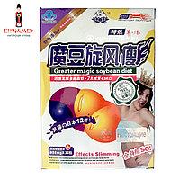Капсулы для похудения Волшебные бобы (Похудение)