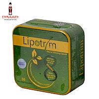 Lipotrim (Липотрим) капсулы для похудения