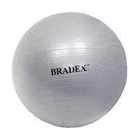 Мяч гимнастический для фитнеса (фитбол) Bradex Фитбол-75 SF 0017 75 см