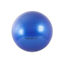 "Фитбол BODY Form BF-GB01 (22""), 55 см"