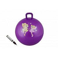 """Мяч-попрыгун с ручкой Body Form 26"""" 65 см BF-CHBP01 purple"""