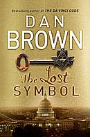 Brown D.: The Lost Symbol