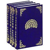 Антарова К. Е.: Две жизни. Комплект из 4-х книг