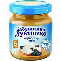БЛ: Пюре 100г Чернослив с творогом с 6 мес.