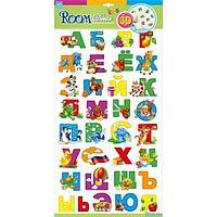 Room Decor: Русский алфавит