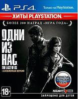 The Last of Us Remastered/Одни из нас PS4