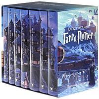 Роулинг Дж. К.: Гарри Поттер. Комплект из 7 книг в футляре