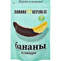 Банан BANANA REPUBLIC сушеный в глазури  200г