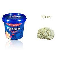 Песок космический Классический 1 кг