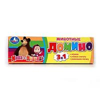 """Умка: Домино """"Маша и Медведь"""" Животные"""