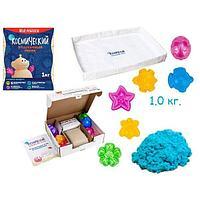 Песок космический. Песочница+формочки, голубой 1 кг (коробка)